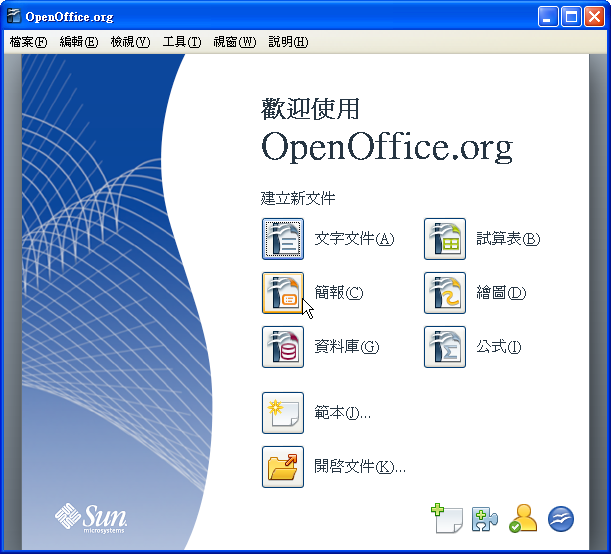 [openoffice_01.png]