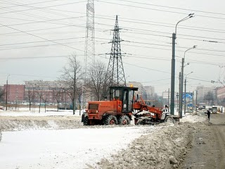 Трактор снегоуборщик