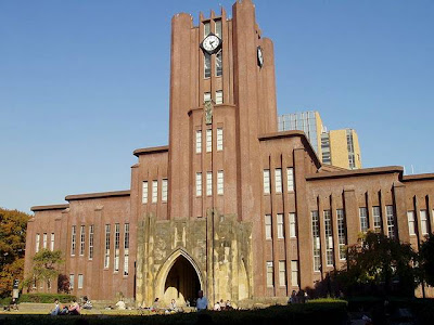 04+University of Tokyo 22 Top 25 Universities Of The World