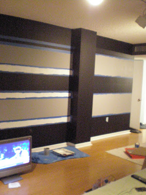 try this horizontal painted wall stripes. Black Bedroom Furniture Sets. Home Design Ideas