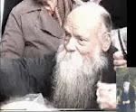 ΑΓΙΟΣ ΓΕΡΩΝ ΕΥΜΕΝΙΟΣ
