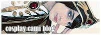 http://1.bp.blogspot.com/_iWUtDD1q4TA/S7or2C-sPkI/AAAAAAAAAAs/_T_lf801RjA/S220/botoncami.jpg