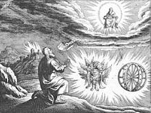 "LA VISIONE DI EZECHIELE - ""MERKAVAH"" - MERKABAH - GLORIA/TRONO DI DIO - CORPO DI LUCE"