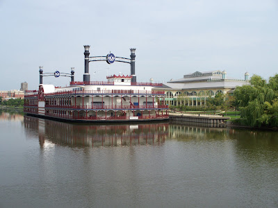 casino boat elgin il