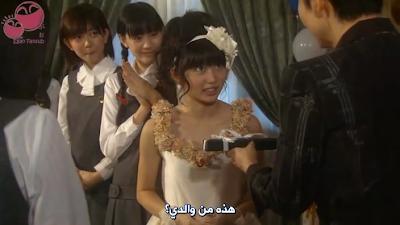 الدراما اليابانية الرائعة الأميرة الصغيرة