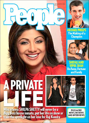 Shilpa Shetty on the cover of People