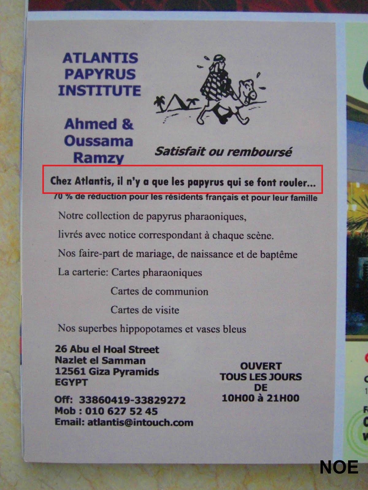 La Blague Gyptienne Du Jour Egyptian Joke Of The Day