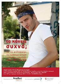 ΑΓΟΡΑΚΙ 'η ΚΟΡΙΤΣΑΚΙ, STR8 ή GAY, ΑΝ ΚΑΝΕΙΣ SEX ΣΕ ΑΦΟΡΑ.