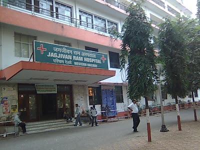 Rumah Sakit Jagjivan Ram, Kotha, India