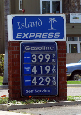 Gas Prices San Diego >> Gas Price Gas Price San Diego