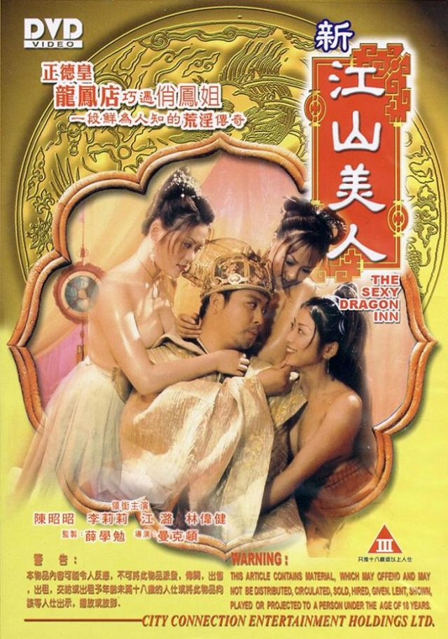 Quán Trọ Sexy – The Sexy Dragon Inn 2004 Esub