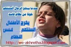 عائشة مالك