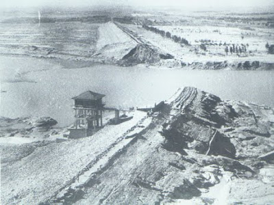 Banqiao Dam Failure, Dam Disaster