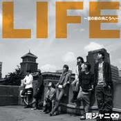 Oricon Singles