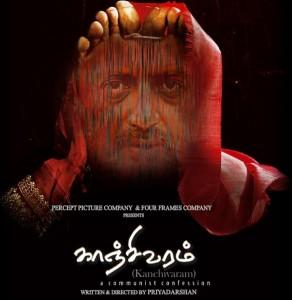 Kanchivaram Movie, Hindi Movie, Kerala Movie, Punjabi Movie, Tamil Movie, Online Streaming Video Movie, Watching Online Movie, Movie Download