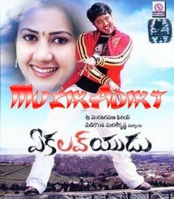 Ekaloveudu Movie, Bollywood Movie, Tamil Movie, Kerala Movie, Punjabi Movie, Telugu Movie, Online Streaming Video Movie, Watching Online Movie, Movie Downlaod