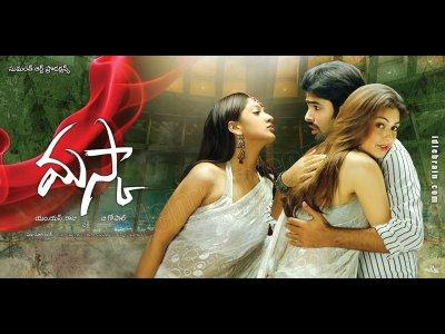 Maska Movie, Hindi Movie, Kerala Movie, Telugu Movie, Punjabi Movie, Tamil Movie, Bollywood Movie, Online Streaming Video Movie, Movie Download
