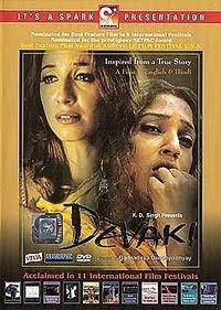 Devaki Movie, Hindi Movie, Tamil Movie, Kerala Movie, Punjabi Movie, Punjabi Movie, Free Watching Online Movie, Free Movie Download, Youtube Movie Video' id=