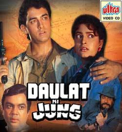 Daulat Ki Jung Movie, Hindi Movie, Bollywood Movie, Tamil Movie, Kerala Movie, Telugu Movie, Punjabi Movie, Free Watching Online Movie, Free Movie Download