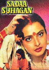 Sadaa Suhagan Movie, Hindi Movie, Bollywood Movie, Tamil Movie, Kerala Movie, Punjabi Movie, Free Watching Online Movie, Free Movie Download, Free Youtube Video Movie, Asian Movie
