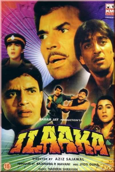 Ilaaka Movie, Hindi Movie, Bollywood Movie, Tamil Movie, Kerala Movie, Punjabi Movie, Free Watching Online Movie, Free Movie Download, Free Youtube Video Movie, Asian Movie