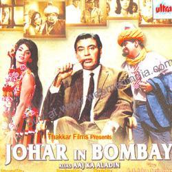 Johar in Bombay Movie, Hindi Movie, Bollywood Movie, Tamil Movie, Kerala Movie, Punjabi Movie, Free Watching Online Movie, Free Movie Download, Free Youtube Video Movie, Asian Movie