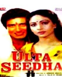 Ulta Seedha Movie, Hindi Movie, Telugu Movie, Keralal Movie, Punjabi Movie, Bollywood Movie, Tamil Movie, Free Watching Online Movie, Free Movie Download