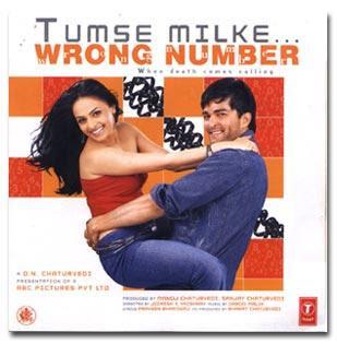 Tumse Milke… Wrong Number Movie, Hindi Movie, Telugu Movie, Keralal Movie, Punjabi Movie, Bollywood Movie, Tamil Movie, Free Watching Online Movie, Free Movie Download