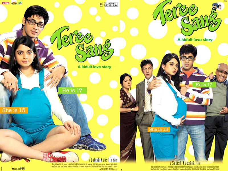 Teree Sang Movie, Hindi Movie, Telugu Movie, Keralal Movie, Punjabi Movie, Bollywood Movie, Tamil Movie, Free Watching Online Movie, Free Movie Download