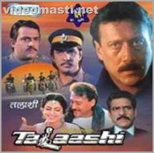 Talaashi Movie, Hindi Movie, Tamil Movie, Bollywood Movie, Kerala Movie, Telugu Movie, Punjabi Movie, Free Watching Online Movie, Free Movie Download