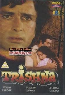 Trishna Movie, Hindi Movie, Bollywood Movie, Tamil Movie, Kerala Movie, Telugu Movie, Punjabi Movie, Free Watching Online Movie, Free Movie Download