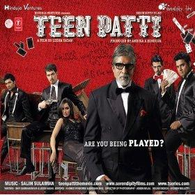 Teen Patti Movie, Hindi Movie, Bollywood Movie, Tamil Movie, Kerala Movie, Telugu Movie, Punjabi Movie, Free Watching Online Movie, Free Movie Download