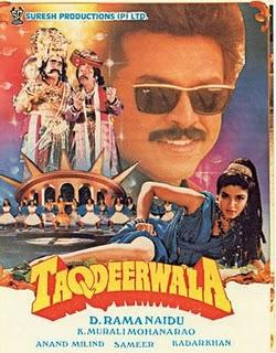 Taqdeerwala MOvie, Hindi Movie, Bollywood Movie, Kerala Movie, Telugu Movie, Punjabi Movie, Hindi Dubbed Movie, Youtube Movie, Free Watching Onlien Movie, Free Movie Download