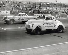 Ramona Drag Strip