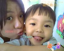 i love eswin baby