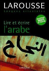 Ler e escrever árabe