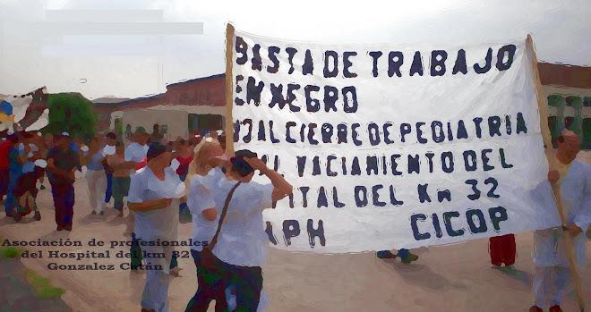 Asociación de Profesionales del Hospital del Km 32
