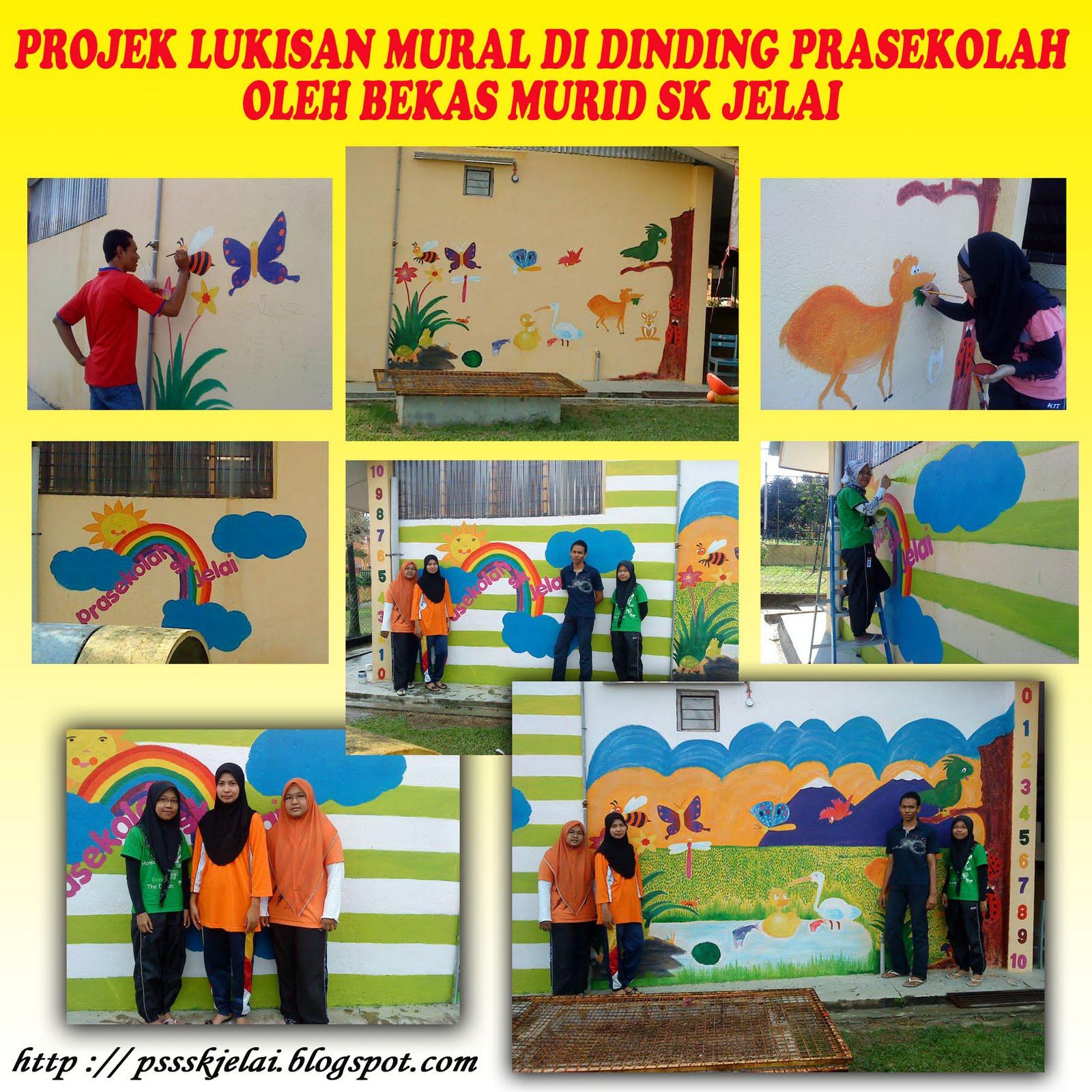 Pusat sumber sekolah kebangsaan jelai projek mural for Mural sekolah