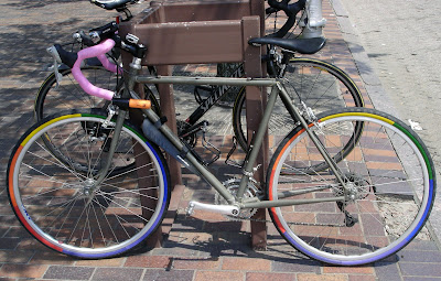 rainbow tires bike bicycle