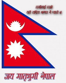 My Lovely Flag of My Birth Country Nepal
