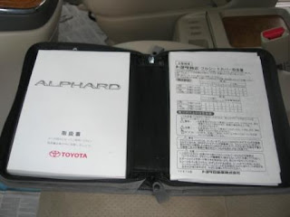 Toyota Alphard Owner Manuals