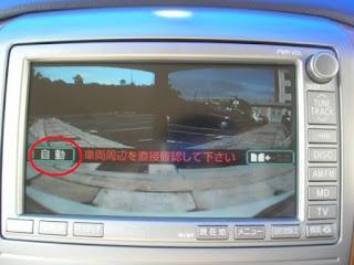 Toyota Alphard Auto Button