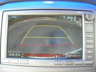 Toyota Alphard Rear Camera View