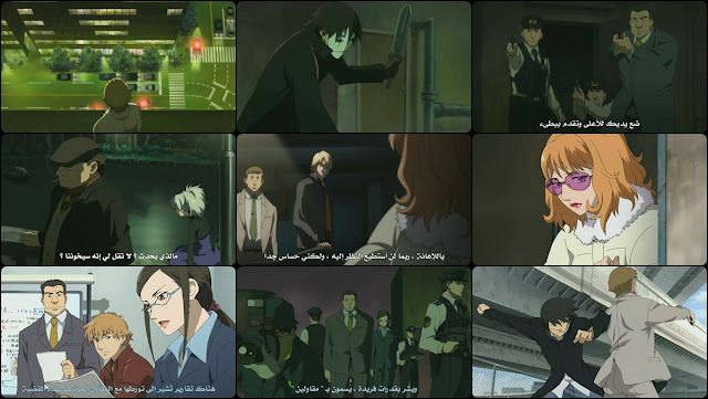 Darker Than Black Darker Than Black_pic.jpg