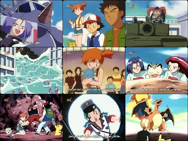 Pokemon_Pocket_Monsters_pic