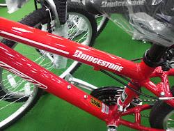 Bicicletas Bridgestone