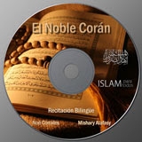 El Noble Corán en español