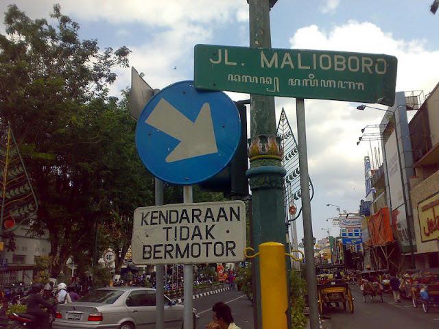 Tips Belanja Murah di Malioboro - Yogyakarta