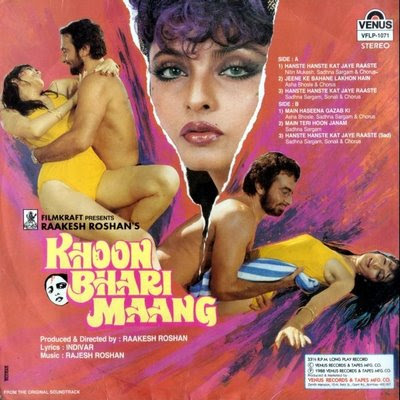 Khoon Bhari Maang movie