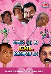 Umar Pachpan ki Dil Bachpan ka